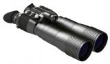 Nachtsichtgerät NV 9700 M Premium 7x58, mit eingebautem 120 mW IR Aufheller